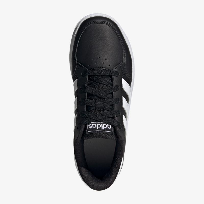 adidas Atlete BREAKNET K