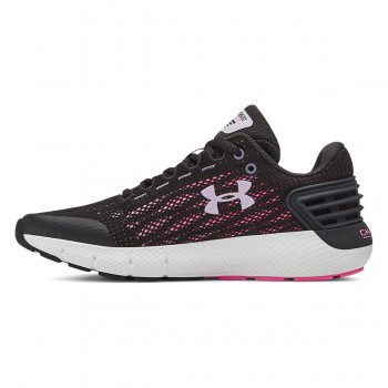 UNDER ARMOUR Atlete UA GGS CHARGED ROGUE